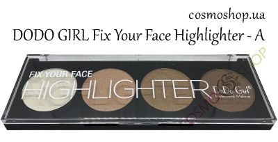 Палетка для контуринга лица, 4 оттенка, Fix Your Face Highlighter - A
