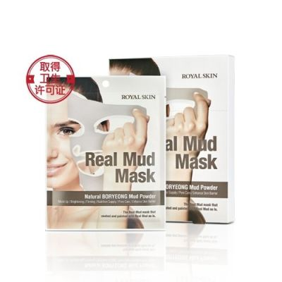 Маска для лица с натуральной глиной Royal Skin Real Mud Mask, 1 шт