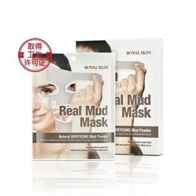 Маска для лица с натуральной глиной Royal Skin Real Mud Mask, 5 шт