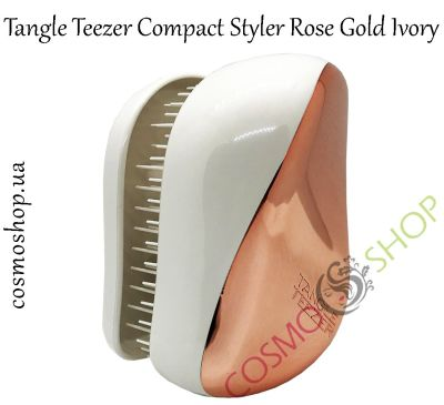 Гребінець Tangle Teezer Compact Styler Rose Gold Ivory