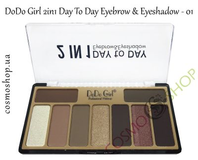 Палітра для макіяжу DoDo Girl 2in1 Day To Day Eyebrow & Eyeshadow