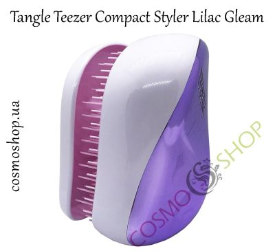 Гребінець Tangle Teezer Compact Styler Lilac Gleam