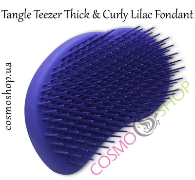 Гребінець Tangle Teezer The Original Thick & Curly Lilac Fondant